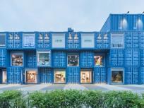 规模最大的集装箱结构的商场 (20)