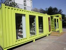 西安出现可移动的集装箱图书馆 刷身份证看书