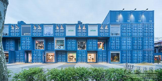 韩国的集装箱改装的商场