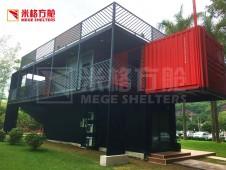 广州米格方舱公司设计的岭南星光营地集装箱酒店