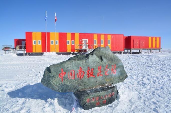 南极长城站集装箱住房