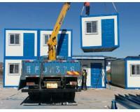 天津框架集装箱活动房3米宽6米长