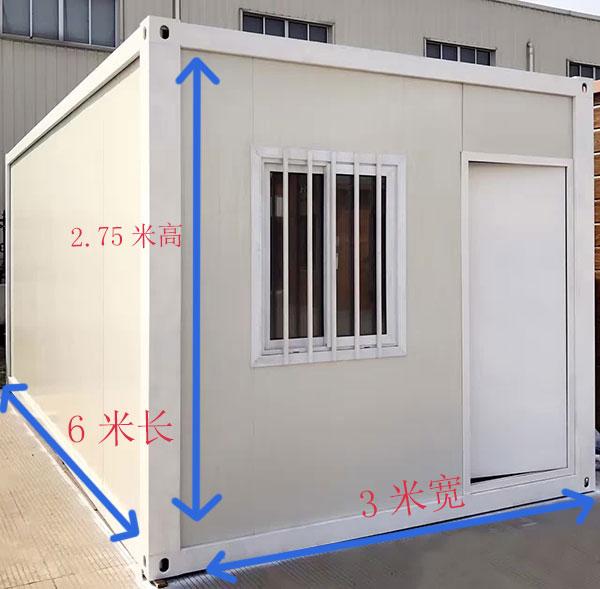 天津玉利伟业活动房公司生产的打包箱式房