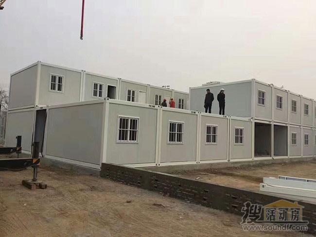 天津中建二局领导对集装箱活动房进行考察