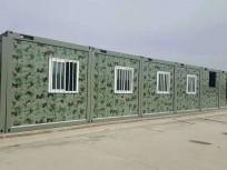 北京部队采用打包集装箱建营房