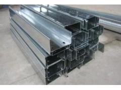 六一儿童节天津镀锌UCZ型钢厂特价优惠15122800855