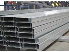 天津U型钢厂报价/C型钢厂销售/15122800855