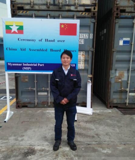 援助缅甸安置房