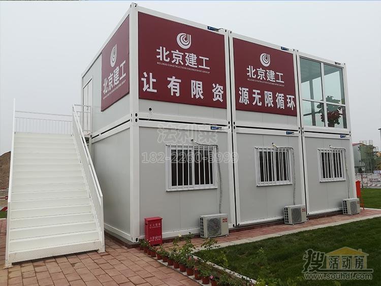 北京高端打包箱出租