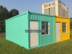 北京瓦楞板集装箱活动房定做设计