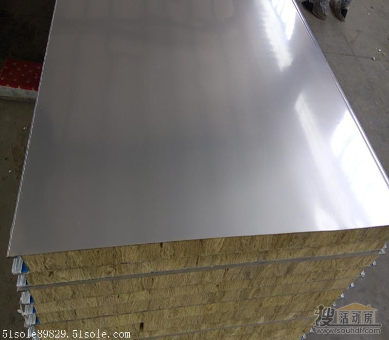 净化板规格