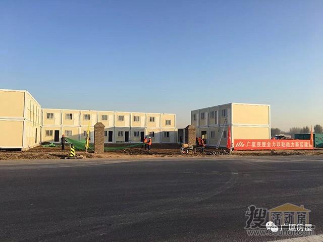 雄安新区集装箱活动房箱式房2018年需求量增加
