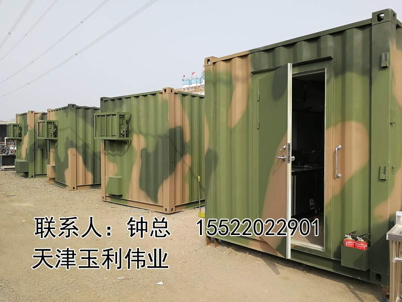 军队集装箱活动房设备房