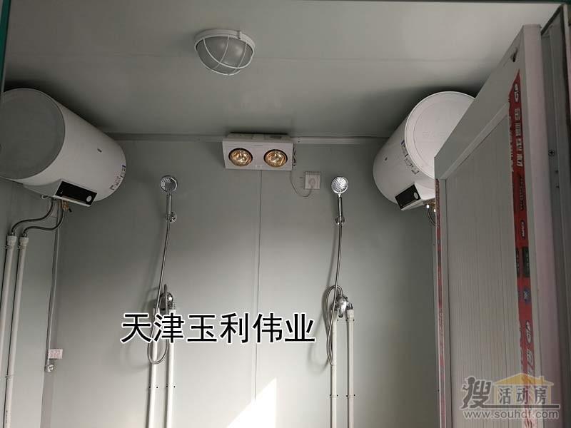 集装箱淋浴室