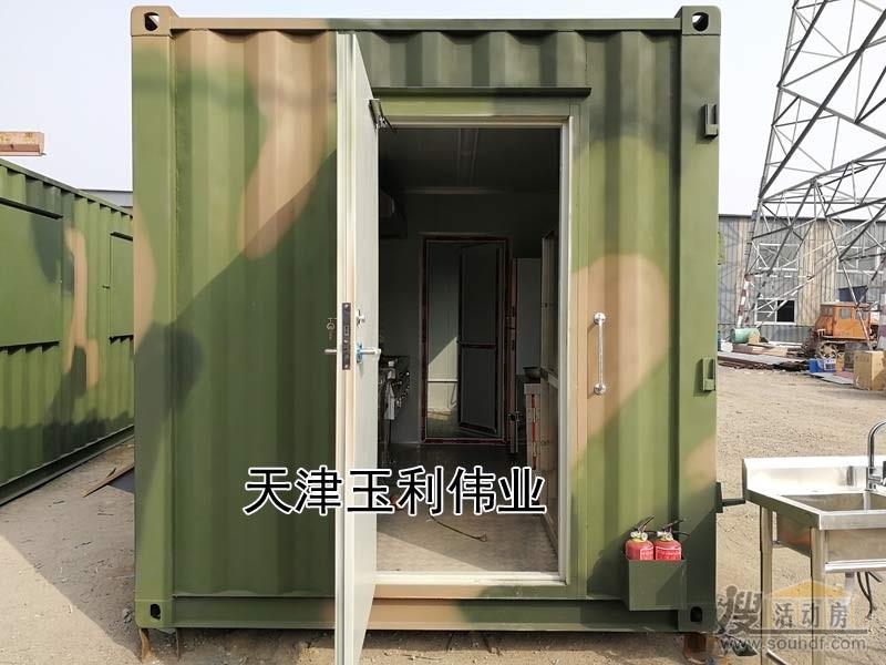 玉利伟业给军队定做的迷彩集装箱活动房