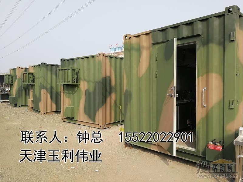 专门为军队定制的迷彩集装箱活动房