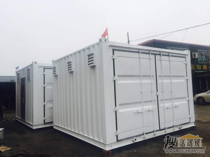 集装箱设备用房