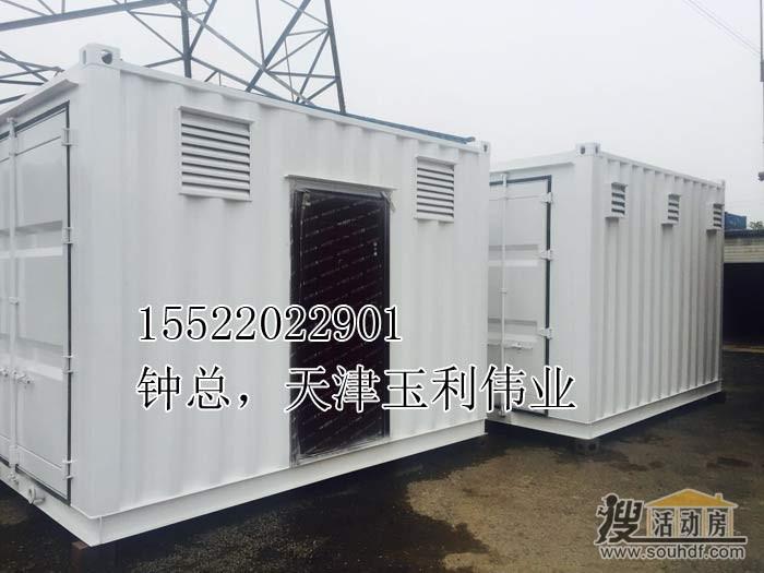 电力部门采购的集装箱设备房