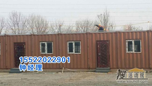集装箱改装仓库