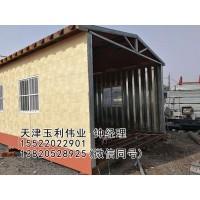 高端金属雕花板材质集装箱房屋设计洗车房