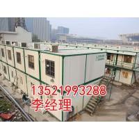 北京二手集装箱活动房出租7层新