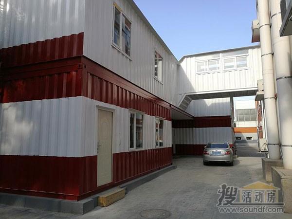 北京高档二层的集装箱房屋