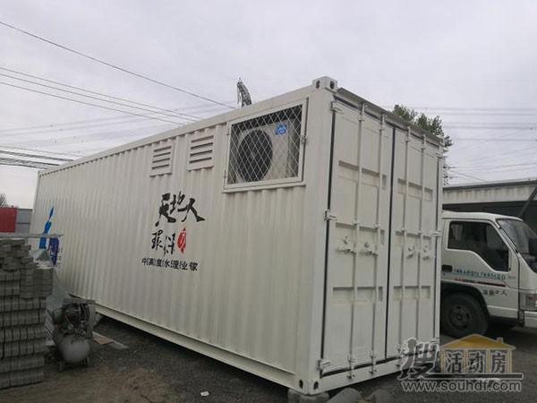 12米长集装箱设备箱