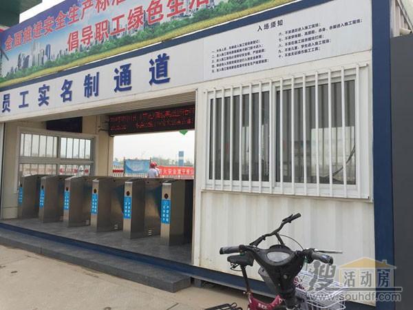 北京集装箱员工通道
