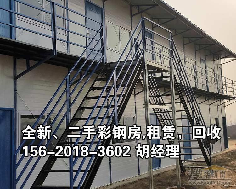 彩钢房楼梯面积算法