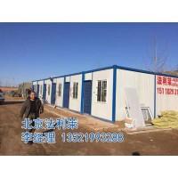 北京销售旧集装箱4000元一个 带保温层