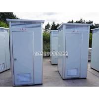 北京公园移动卫生间定做厂家 材质可选