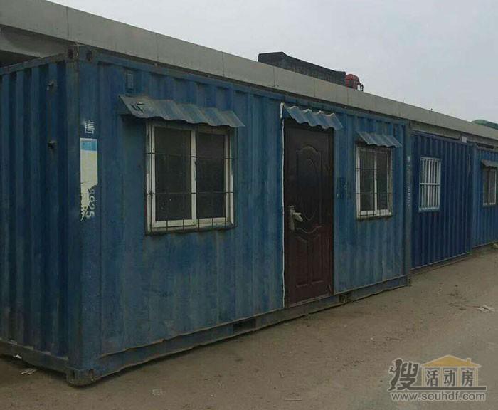 海运改装的集装箱活动房