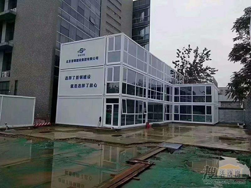 三层的办公大楼