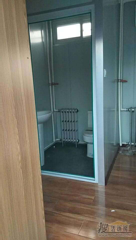 宿舍内的卫生间