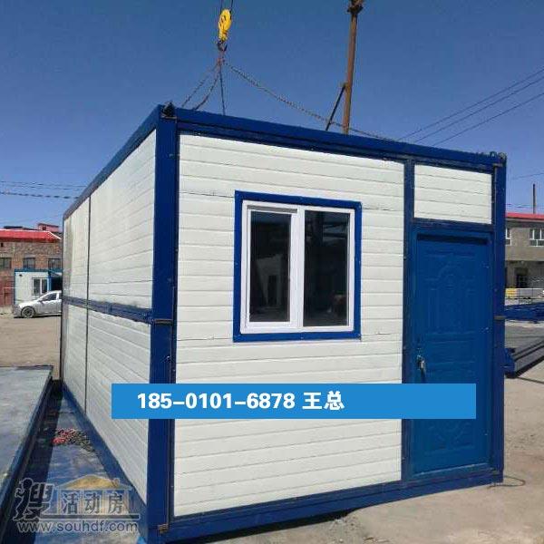 折叠集装箱房屋价格