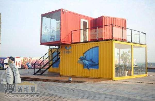 北京购买集装箱房子