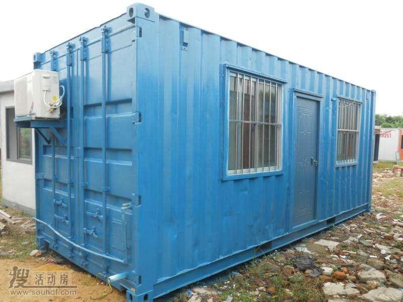 北京购买蓝色集装箱房子