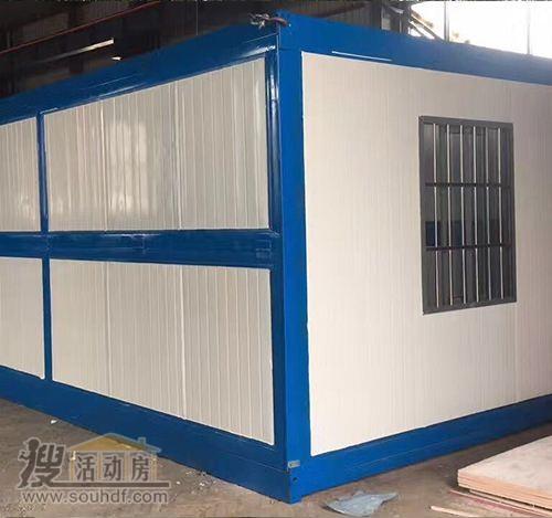 蓝色框架折叠集装箱