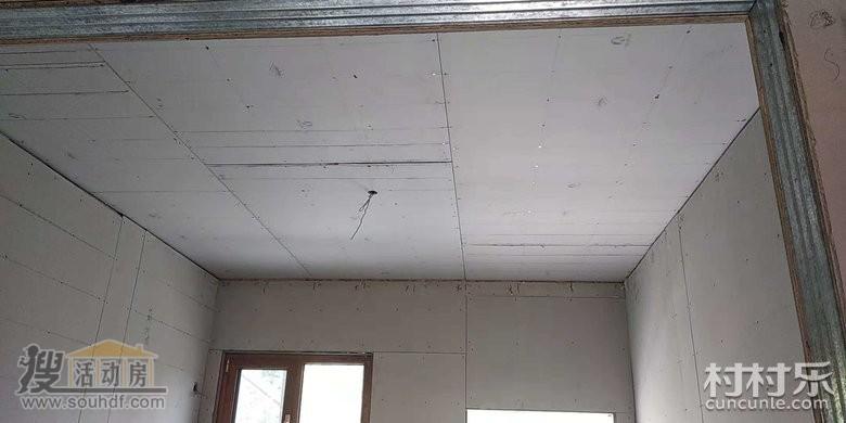 主体封顶,搭建外墙,内墙,填充玻璃纤维棉
