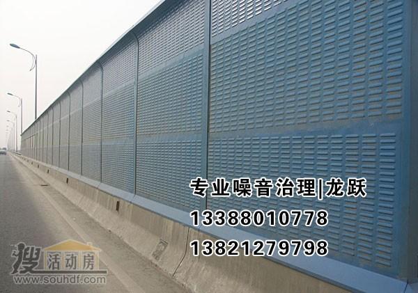 北京噪声治理公司安装隔音墙