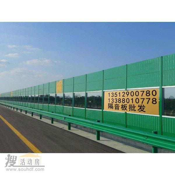 北京声屏障厂家