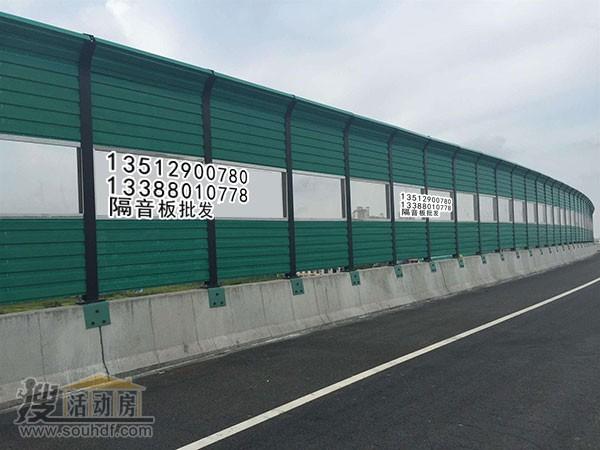 北京安装声屏障