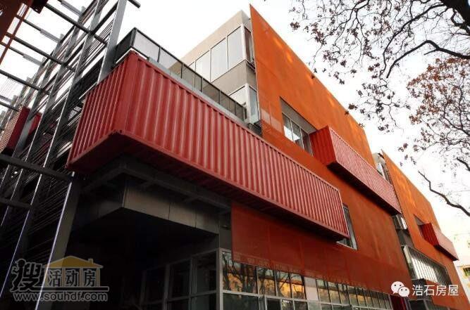 朝阳区集装箱建筑欣赏,北京的