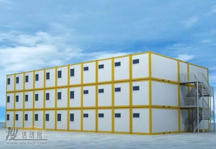 3层的打包箱式房价格