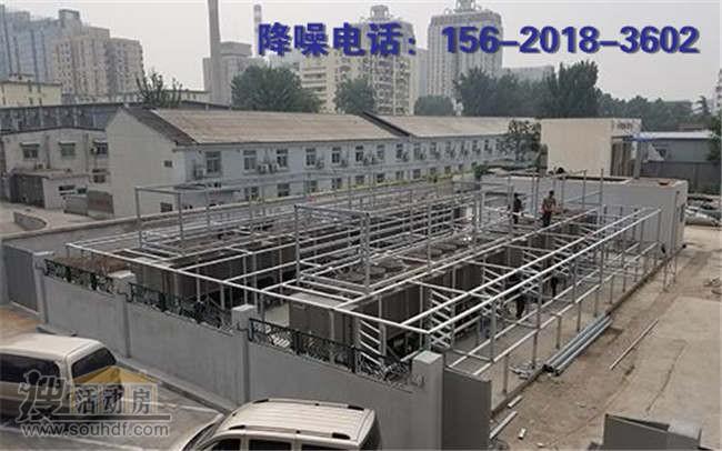 北京降噪公司