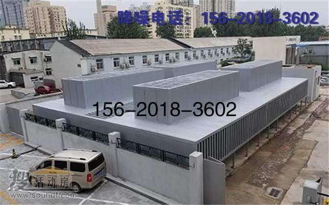 北京专业做降噪的公司