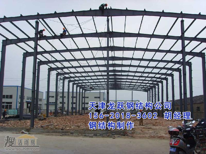 天津钢结构厂房制作