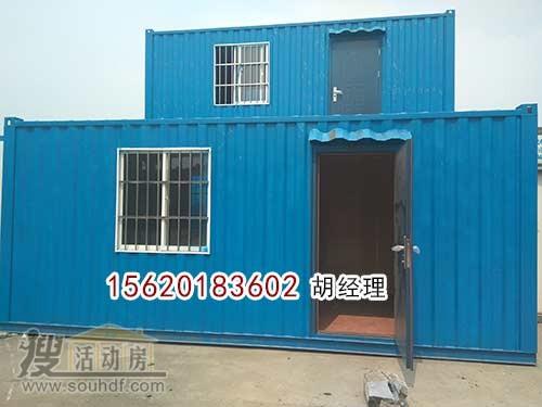 二层蓝色集装箱租赁