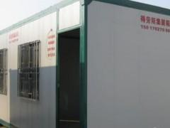 得劳斯集装箱活动房租赁盈利模式