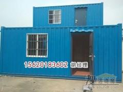 北京集装箱房屋租赁价格多少钱一间